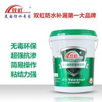 双虹 K11通用型防水涂料 PVC施工简便/执行标准JC/T209