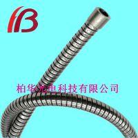 厂家直销金属单(双)扣保护管、单扣管