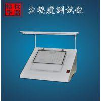 纸与纸板尘埃度测定仪 纸张尘埃度仪 纸板尘埃度仪