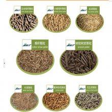 生物质燃料颗粒机    木屑颗粒机    玉米秸秆颗粒机  分期付款