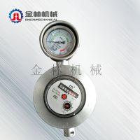 GGS-E型煤层高压注水流量计金林矿用高压注水流量计水表厂家