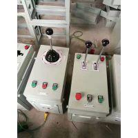 供应 ZT2- 200-24A发电厂直流油泵启动电阻39KW