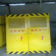 慈溪电梯防护门 (国帆) 电梯防护门欢迎咨询
