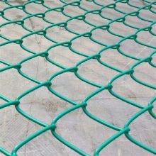 墨绿色球场围网 围墙隔离网 PVC勾花网多少钱