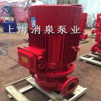 化工工业泵 高效高吸程自吸泵XBD3.2/111-200L-315L离心管道泵消泉泵业