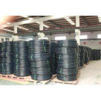 供应昆明PE塑料管 HDPE给水管及配件 规格20mmx2.0mm用于输送煤气天然气