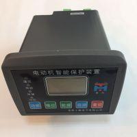 厂家直销苍马牌EM502智能型电动机保护控制器低压马达电机保护器测控监控装置