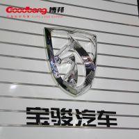 宝骏汽车发光标识 三维立体汽车Logo 汽车4S店车标制作厂家 免费安装