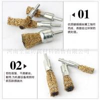 鍍銅鋼絲筆刷16mm 多種規格 除鏽打磨工具