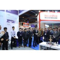 2017中国(广州)工业爆炸与安全防护技术论坛暨展览会