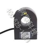 周口开合式高精度漏电流传感器 ETCR025开合式高精度漏电流传感器产品的详细说明