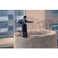 盐城领先的砼烟筒拆除 水泥烟囱拆除