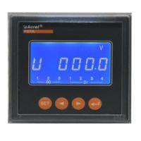 安科瑞PZ72L-DE/K开关量红外通讯电能计量霍尔传感器0~20mA接入