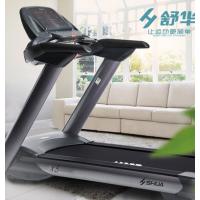 习水县舒华健身器材专卖店