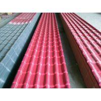 pvc合成树脂瓦生产线 pvc树脂瓦机器 琉璃瓦生产设备价格