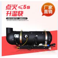 辽宁消防车专用燃油加热器,FJ-4.7/2A可配带油箱
