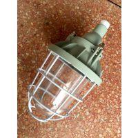 BCD-250隔爆型防爆灯 分体 新黎明防爆灯