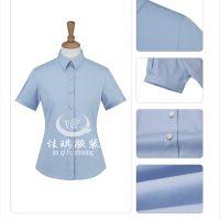 北京精梳棉白色衬衫定制,佳琪纯棉衬衫定制,女性上衣定做