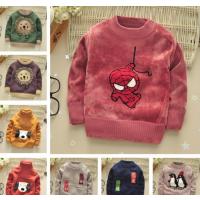 男女童毛衣批发库存尾货儿童秋冬装两三块钱的童毛衣处理厂家一手货源