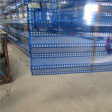 料场防风板 防尘网生产厂家 水泥厂防尘板