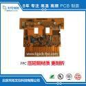 fpc柔性线路板加工FPC柔性线路板制造厂家