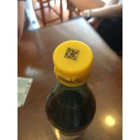 食品饮料打标机塑料瓶激光喷码机车间生产流水线飞行雕刻机厂家直销包邮