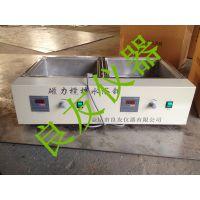 SHJ-2AB四孔双温磁力搅拌水浴锅 四孔磁力搅拌器  磁力搅拌水浴锅