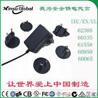 5V2.5A樹莓派3代B型電源 5V2.5A樹莓派USB接口轉換頭電源適配器