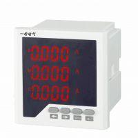 一电PMAC600A-U单相智能数显电压表厂家价格