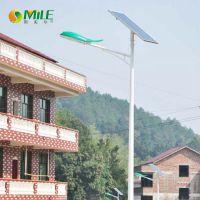 8米80瓦太阳能路灯多少钱