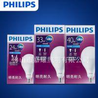 Signify飞利浦照明 大功率40瓦LED球泡 E27/E40