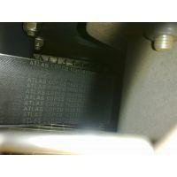 2903102425=1613903225阿特拉斯空压机皮带
