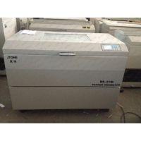 聚同厂家直销HNY-111B大容量智能恒温培养摇床