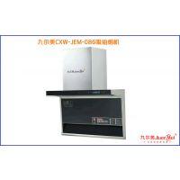 批发JEM-086抽油烟机高端大气高效节能***力吸烟效果