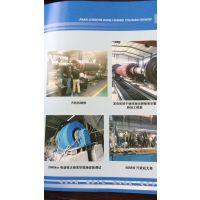发电机、汽轮机、电动机、高低压电控柜、风机及配件制造安装销售
