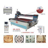 瓷砖加工|红日陶机【技术专精】|瓷砖加工厂
