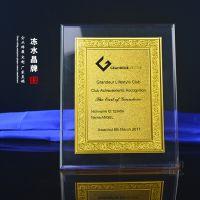 亚克力冻水晶奖牌 会员单位奖牌 金箔奖牌快速出货!品质保证!