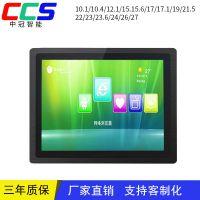 12寸Android工业平板电脑|安卓平板工业计算机|嵌入式安卓平板
