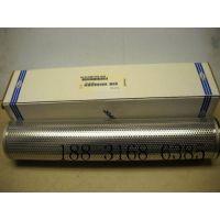 PALL颇尔滤芯HC8400FKP26H厂家