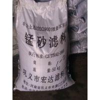 优质地下水处理锰砂滤料宏达 厂家直销