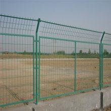 绿色围栏网圈地 空地外围铁丝网围栏 水池防护网价格