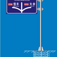 深圳市交通标识牌常规尺寸