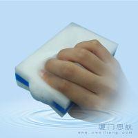 美佳欣含皂清洁纳米海绵 厂家直销第四代高密度压缩密胺泡绵