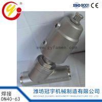 冠宇 气动角座阀 DN40-63焊接式角座阀 不锈钢 双作用