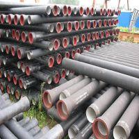 新兴牌球管、新兴牌球铁管、新兴球墨铸管 接口T型、K型、N1型、S型 材质q235 DN65-ф76