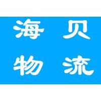 上海货运专线 搬厂搬家 上门提货