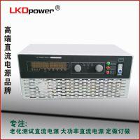 直流电源 直流电源价格 直流电源厂家 程控直流电源