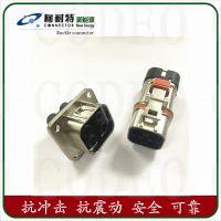 CNTO-QC7-048X新能源电动汽车充电机连接器 4芯高压防水接插件 公母插头插座