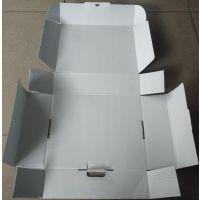 东莞大朗供应星和亚博体育在线平台信誉优质铜版纸扭扭车使用折叠飞机盒