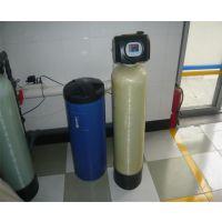渭南500L锅炉软化水MR厂家直销
